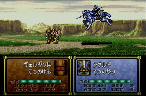 ファイアーエムブレム聖戦の系譜のシグルドが敵に馬で跳びかかる