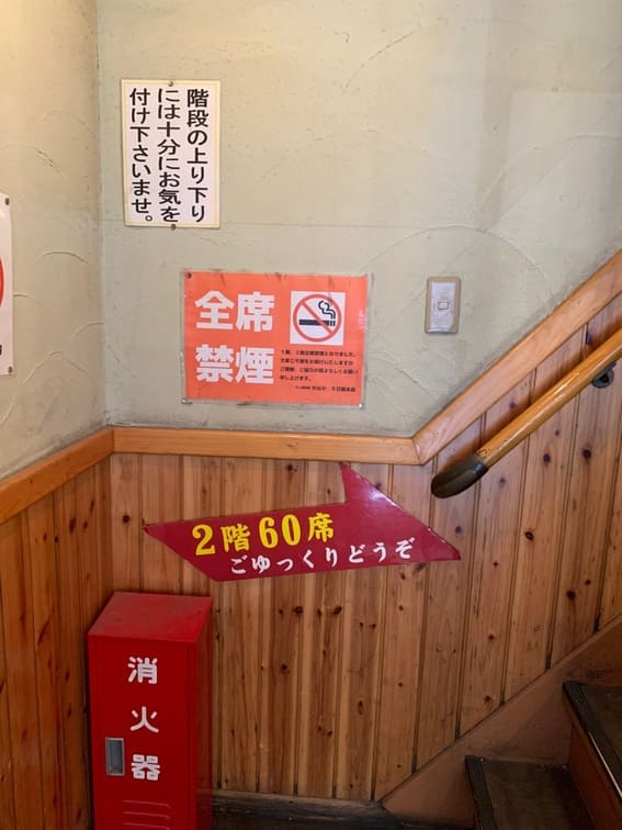 たこ焼き屋のわなか千日前本店の2階への階段