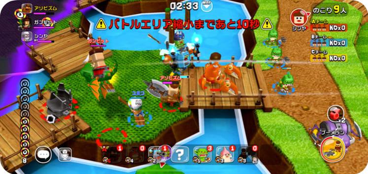 ガンビットの戦闘画面