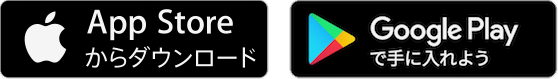 ゲームアプリをダウンロードするためのアイコン