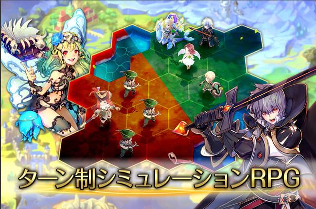 キングダムオブヒーロー(キンヒロ)のゲーム画面