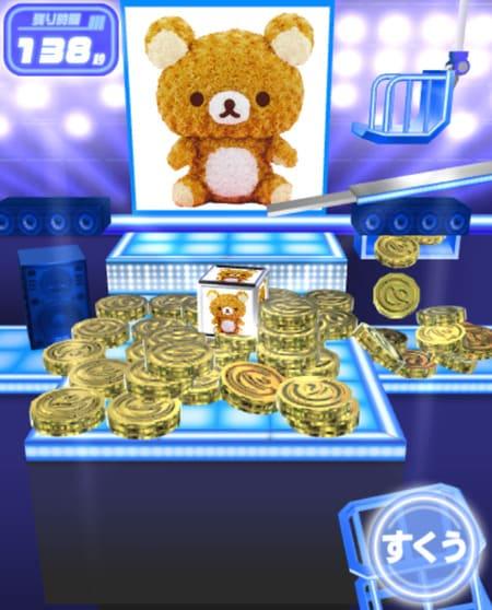 ギャポリーのゲーム画面