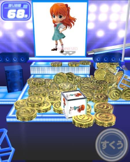 ギャポリーのゲームプレイ画面
