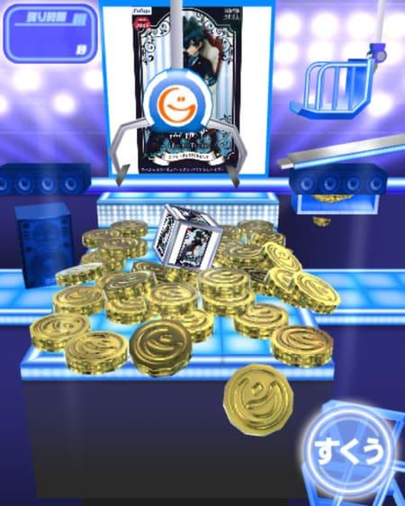 ギャポリーのクレーンゲーム画面