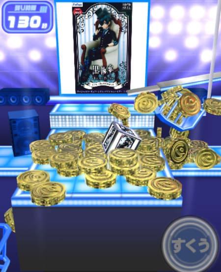 ギャポリーのゲーム画面でクレーンでメダルをすくった所